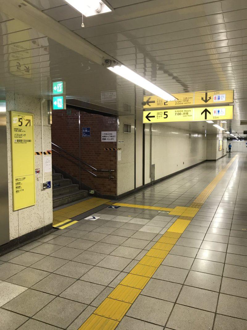 東京メトロ「銀座1丁目駅」番出口を出ます