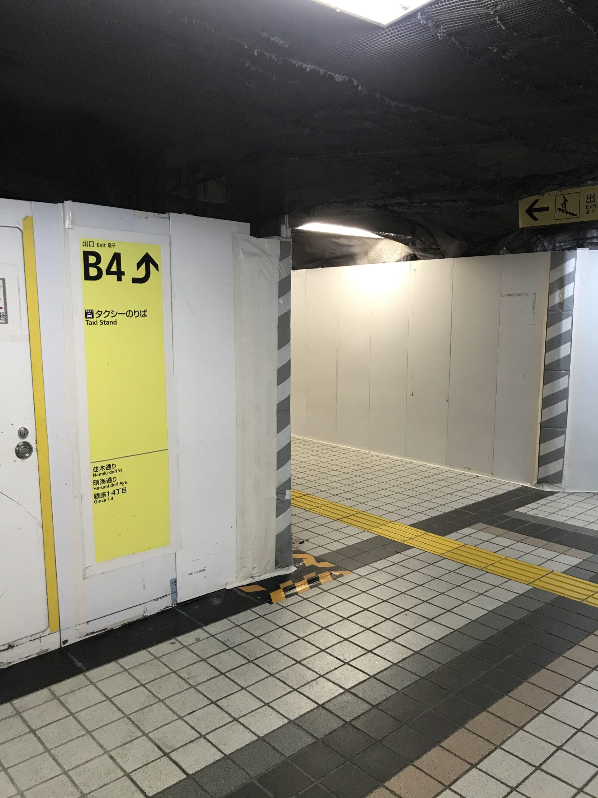 東京メトロ「銀座駅」B4出口を出ます