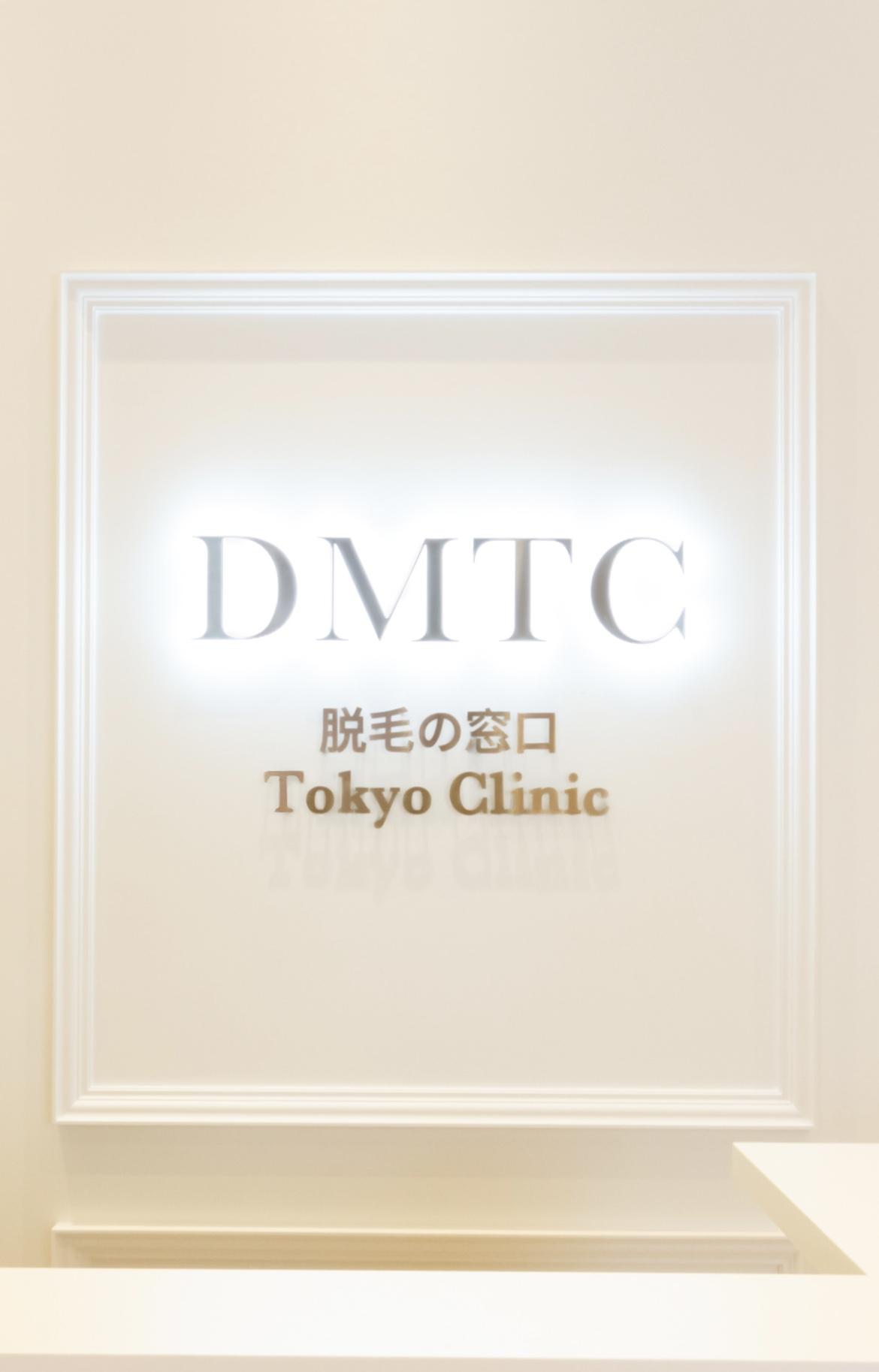 脱毛の窓口 Tokyo Clinic